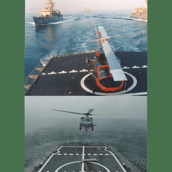 HSN-30 HELİKOPTER GÜVENLİK AĞI-2